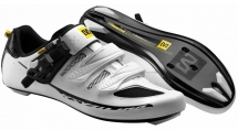 Mavic - Ksyrium Elite Maxi Fit Road Shoes [2015]