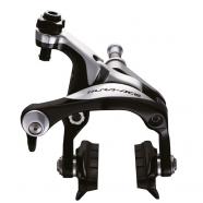 Shimano - Dura-Ace BR-9000 Road Brake Caliper