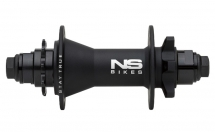 NS Bikes - Rotary Singlespeed Rear Hub